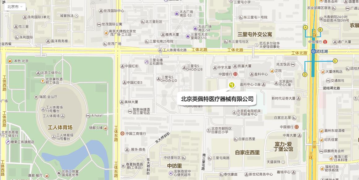 北京英佩特医疗器械有限公司