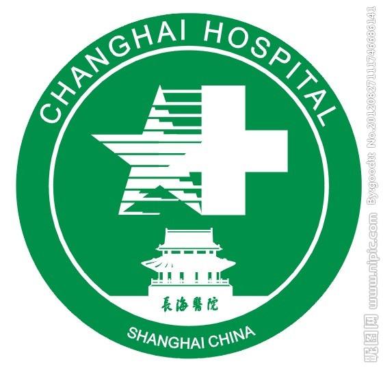 shanghaichanghaiyiyuan