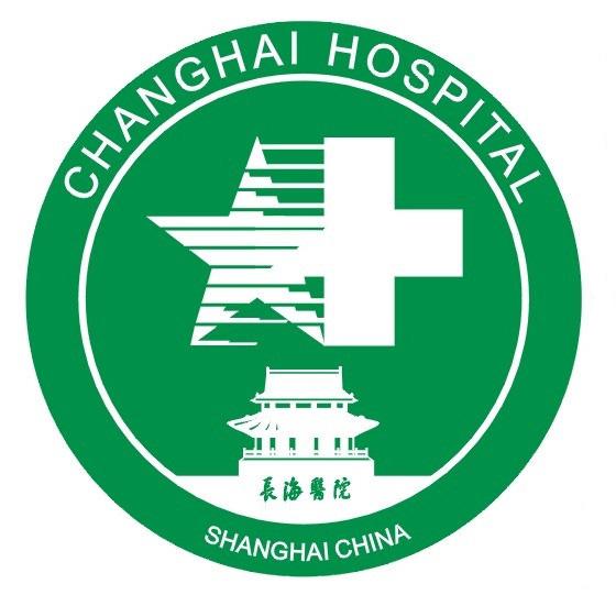 shanghaichanghaiyiyuan1