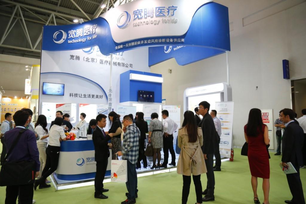 SudoScan+电导分析仪中国重庆首发仪式咨询英佩特的与会者