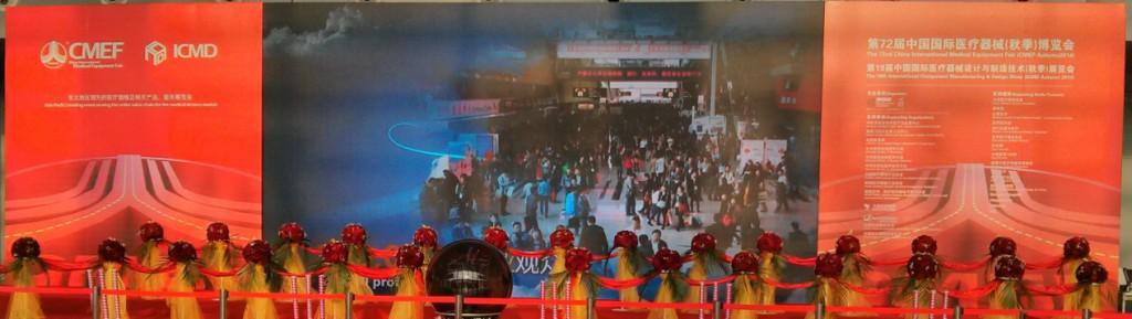 英佩特SudoScan+电导分析仪中国重庆首发仪式