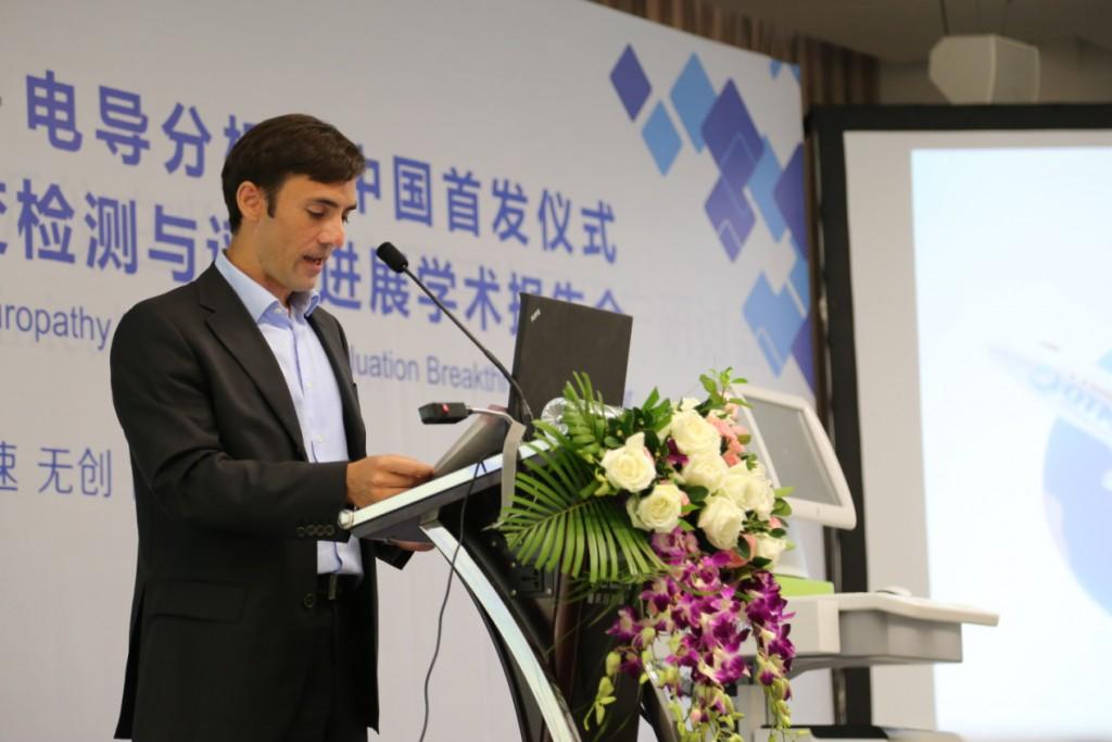 英佩特SudoScan+电导分析仪中国重庆首发仪式英佩特医疗副总裁Thomas先生致辞