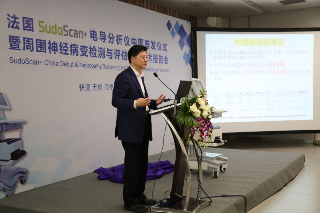 SudoScan+电导分析仪中国重庆首发仪式赵维纲