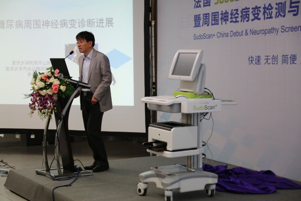 "SudoScan在华山医院""无创筛查糖尿病神经病变的研究""课题中的应用 李益民"