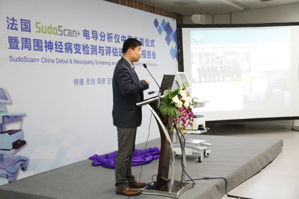 SudoScan的临床应用 侯新国